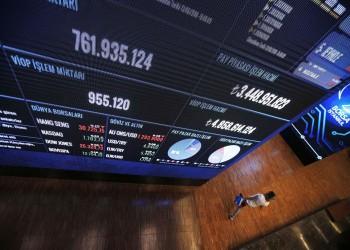 في 2021.. النقد الدولي يرفع توقعاته لنمو الاقتصاد التركي إلى 9%