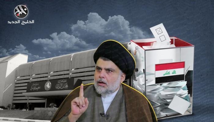 تأمل أولي في عِبَر الانتخابات العراقية