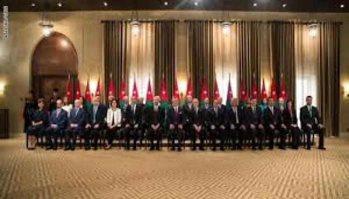 الأردن… آلية عدائية لاختيار الوزراء