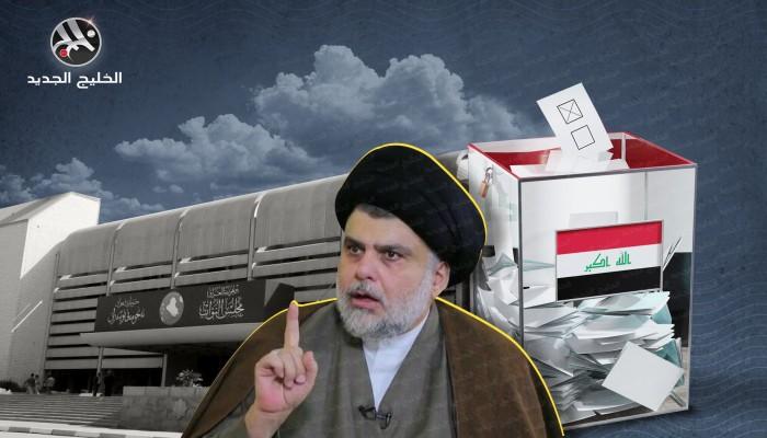 الخارطة السياسية بعد الانتخابات العراقية.. هل ينجح الصدر بتشكيل الحكومة؟