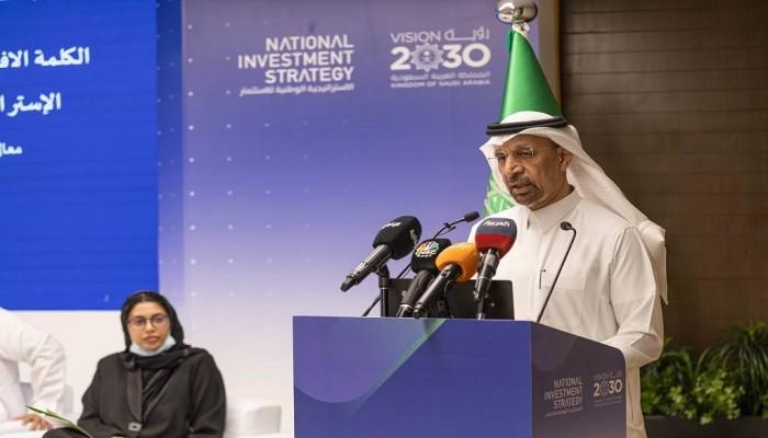 السعودية تستهدف زيادة ناتجها المحلي في 2030 إلى 6.4 تريليون ريال
