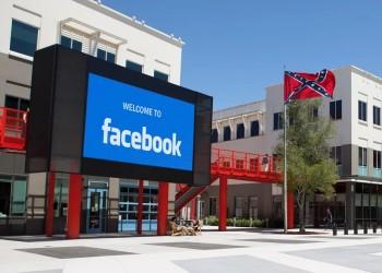 ذي إنترسيبت: قائمة فيسبوك السوداء تظهر تشددا ضد المسلمين