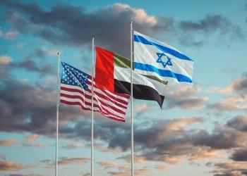 للتأكيد على دعم التطبيع.. بلينكن يلتقي نظيريه الإسرائيلي والإماراتي