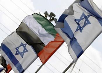 مسؤولون أمريكيون: التطبيع مع إسرائيل ليس بديلا عن حل الدولتين