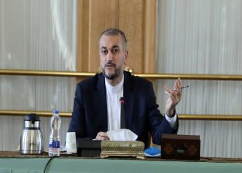 هآرتس: التقارب السعودي الإيراني يؤشر بتفكك التحالف العربي الإسرائيلي المناهض لطهران