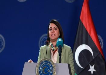 وزيرة الخارجية الليبية نجلاء المنقوش تزور تركيا الخميس