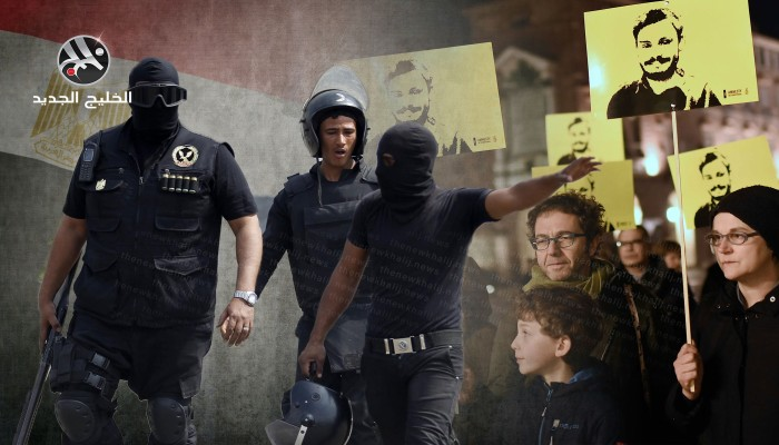 تطور لافت بقضية ريجيني.. إيطاليا تبدأ محاكمة 4 ضباط مصريين غيابيا