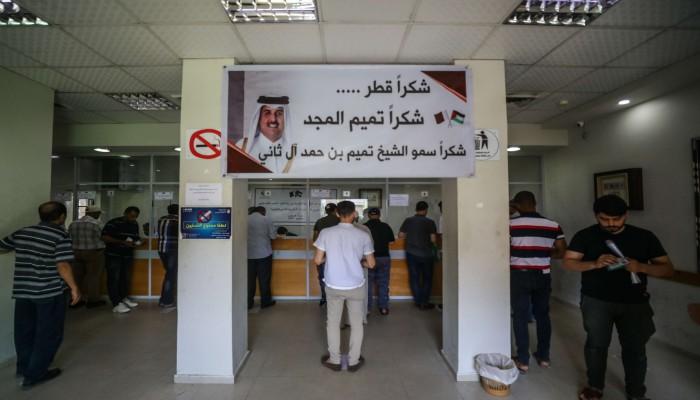 قطر تصرف المساعدات لـ95 ألف أسرة في غزة