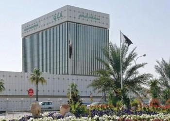 انخفاض القاعدة النقدية في قطر 11% سبتمبر الماضي