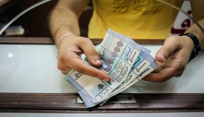 بعد تحسن محدود.. انخفاض جديد في سعر الليرة اللبنانية