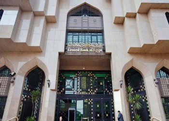 المركزي المصري: ارتفاع عجز المعاملات الجارية إلى 18.4 مليار دولار