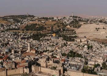 واشنطن:  ماضون في إجراءات فتح القنصلية الأمريكية في القدس