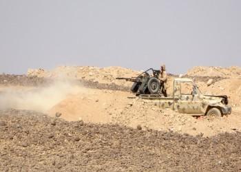 التحالف يعلن مقتل 150 حوثيا بالعبدية جنوبي مأرب اليمنية