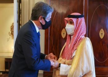 في لقاء بلينكن وبن فرحان.. أمريكا تجدد التزامها بالدفاع عن السعودية