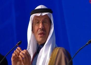 السعودية تتحفظ على دعوات زيادة إنتاج النفط.. ما موقف روسيا والإمارات؟