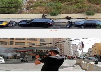 قناصة بيروت اليوم