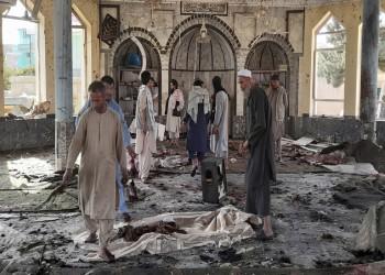 الانفجارات تتوالى.. عشرات الضحايا بتفجير داخل مسجد للشيعة في أفغانستان