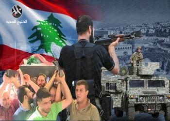 سيناريو قاتم.. شبح الحرب الأهلية يحوم حول لبنان مرة أخرى