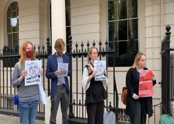 وقفة أمام سفارة المنامة في لندن للمطالبة بالإفراج عن معتقلي الرأي