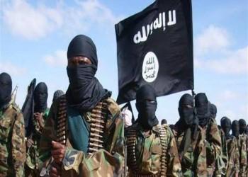 بوتين: ألفا إرهابي تابعون لـتنظيم الدولة موجودون في أفغانستان