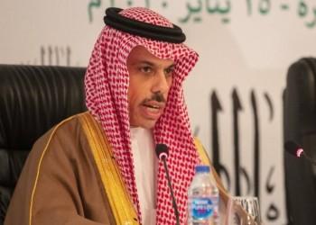 السعودية: المحادثات مع إيران ودية ولكنها لم تحقق تقدما ملموسا