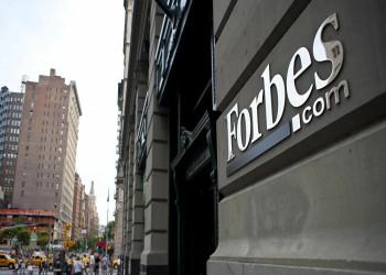 11 شركة عربية في قائمة فوربس لأفضل أماكن العمل حول العالم