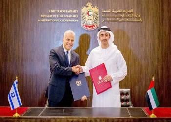 200 رجل أعمال إسرائيلي يزورون الإمارات لتعزيز التعاون التجاري