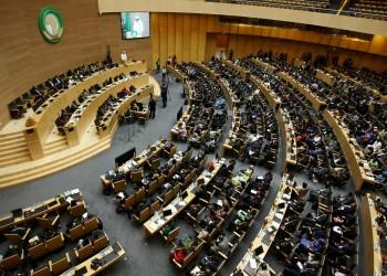 الاتحاد الأفريقي يبحث ملف منح إسرائيل صفة مراقب في قمة فبراير المقبل