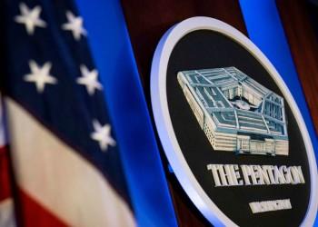 أمريكا تقدم مبالغ مالية لعائلة قتلى هجوم فاشل نفذته في أفغانستان
