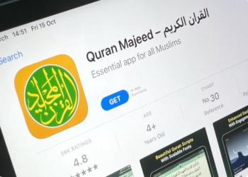 أبل تحذف تطبيقات القرآن الكريم في الصين بطلب من السلطات