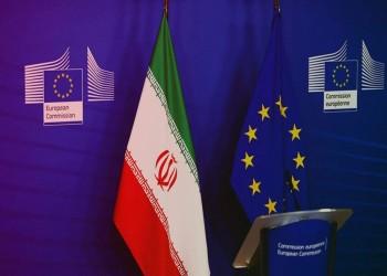 الاتحاد الأوروبي يدعو إيران إلى العودة لطاولة المفاوضات ويحذر من إضاعة الوقت