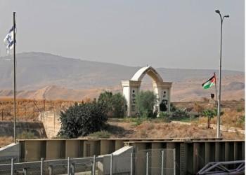 تقدير إسرائيلي: اتفاقية المياه مع الأردن هدية اقتصادية لأغراض سياسية