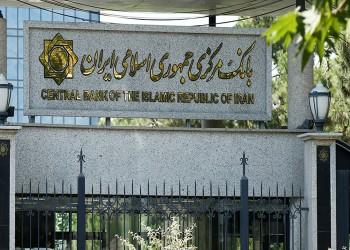 محكمة إيرانية تقضي بسجن رئيس البنك المركزي السابق 10 سنوات