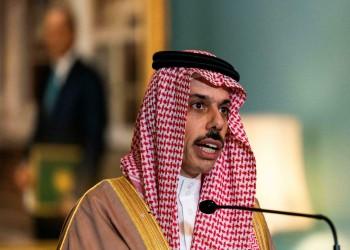 احتفاء إسرائيلي بتصريح منسوب لوزير الخارجية السعودي حول التطبيع