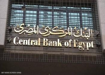 تصاعد جنوني.. الدين الخارجي في مصر يرتفع لـنحو 138 مليار دولار