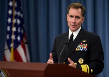 تعويضات أمريكية لأفغان بعد مقتل أقاربهم عن طريق الخطأ في ضربة جوية