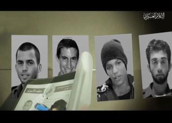 هذا هو هدف حماس من عرض صور أسرى إسرائيل