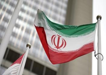 إيران تتهم أوروبا بعدم تنفيذ التزاماتها في الاتفاق النووي