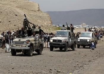 الحوثيون يستكملون السيطرة على مديرية العبدية في مأرب