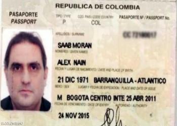 لارتباطه بفنزويلا وحزب الله.. أمريكا تتسلم رجل أعمال كولومبي من أصل لبناني