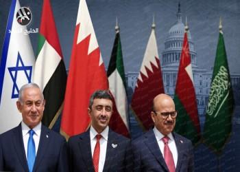 عام ثان من التطبيع بين الخليج وإسرائيل.. مكاسب اقتصادية وخسائر سياسية