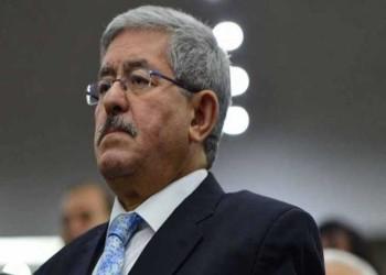 الجزائر.. حكم نهائي بسجن أحمد أويحيى في قضية فساد