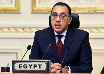 ترشيدا للإنفاق.. الحكومة المصرية تحظر التعيينات والترقيات والمنح التدريبية