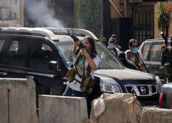 تحت شبح الحرب الأهلية.. ما الذي كشفته اشتباكات بيروت؟