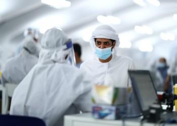 الإمارات تسجل أقل من 100 إصابة يومية بكورونا للمرة الأولى منذ أبريل 2020