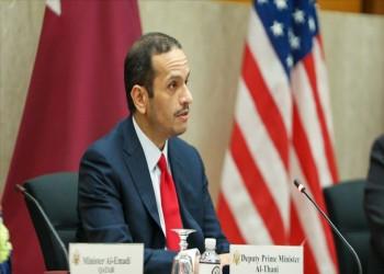 اتصال جديد بين بلينكن ونظيره القطري حول أفغانستان.. والوزير الأمريكي يشكر الدوحة