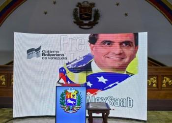 إحدى أبشع المظالم.. هكذا وصف مادورو تسليم أليكس صعب للولايات المتحدة