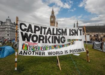 الليبرالية الاقتصادية من المنافسة إلى الاحتكار
