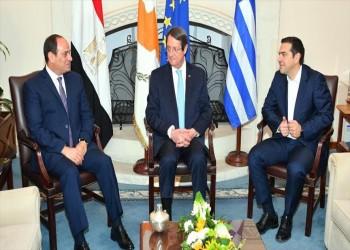 أثينا تستضيف قمة ثلاثية بين اليونان وقبرص ومصر