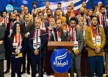 لقيادة الحكومة.. حركة امتداد العراقية تسعى لتشكيل الكتلة البرلمانية الكبرى